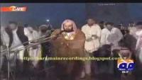 Abdul Rahman Al sudais in Pakistan