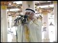 Azan From Masjid-e-Nabvi SAW