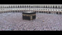 Azaan in Makkah