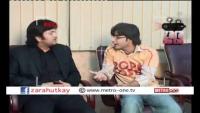 Zara Hut Kay Kashif Khan