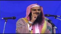 VALIDAIN KAY HAQOOQ By Sheikh Tauseef ur rehman