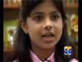 Asiya Arif 7 Years Old Pakistan's Youngest University Student