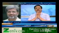 Javed Chudhary Vs Ansaar Abbasi - Must Watch Clip