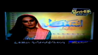 Veena Malik insulted by live Caller on Hero TV