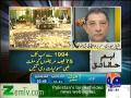 Allegations on Shaukat khannam proved baseless by Kamran Khan (06 Aug 2012)