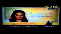 Veena Malik Marriage Proposal, Astaghfaar, Hero Tv