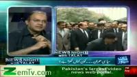 Nawaz Sharif consider him Mughlia Shehensha