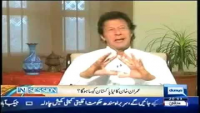 Imran Khan's Message To Youth on Independence Day