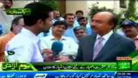 Knowledge of Speaker Sindh about National Anthem & history of Pakistan