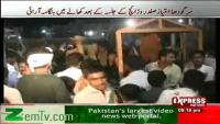 PPP ki Eid Milan party main Jiyalay khanay per toot padaye