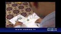 Suleman Malik Triple Guinness World Record