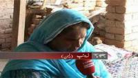 85 years old man marraige in pakistan