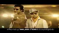 Ufone Cricket Junoon With Wasim Akram & Ali gul pir