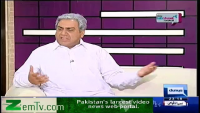 Shah Mehmood Qureshi Parody by Azizi