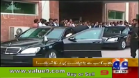 Raja Riaz Pulled out from the Car by Zardari's Security Guard