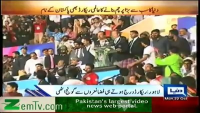 24,200 Pakistani Youth makes New World Record of World's Largest