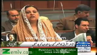 Punjab Assembly Members ko Allama Iqbal ka Ek Bhi Sher Yaad Nahi