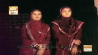 Exclusive New Naat by Hooria Fahim & Amber Ashraf