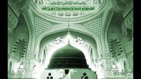 Jab Zaban Par Muhammad Ka Naam Aa Gaya - Umme Habiba