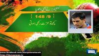 Indian Commentators Crying Over Spilt Milk
