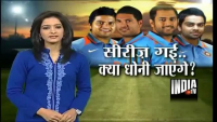 India Media Reaction after 2nd ODI Defeat