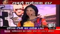 Veena Malik on India Tv