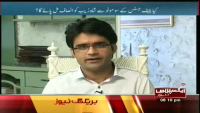 Shahzaib Khanzada at Late Shahzeb Khan's house with his family