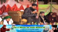 Huzoor Aisa Koi Intizam - Owais Raza Qadri Naat