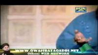 Nikhri Nikhri - Owais Raza Qadri Naat