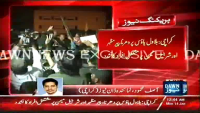 Sharjeel Memon & Pir Mazhar ul Haq Beaten by Protesters Outside Bilawal House
