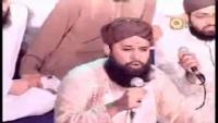 Tujhe Khaliq Ne Tarahdar- Owais Raza Qadri Naat
