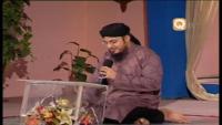 Pull Say Utaro - Rehan Raza Qadri Naat