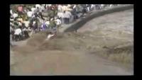 Tsunami China