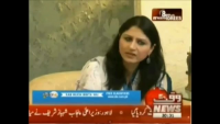 Shahzeb's Sister first time on TV