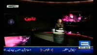 Yaqeen 6th March 2013