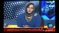 Faisla Awam Ka - 13th March 2013