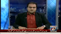 Mazrat Kay Sath - 13th March 2013