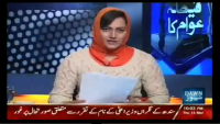 Faisla Awam Ka - 14th March 2013