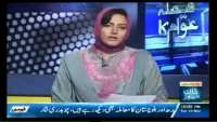 Faisla Awam Ka - 19th March 2013