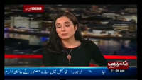Sairbeen - 20th March 2013