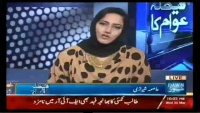 Faisla Awam Ka - 20th March 2013