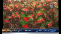 Abrar-ul-Haq PTI Song at 23rd March Jalsa