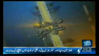 Faisla Awam Ka - 26th March 2013