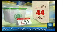 Faisla Awam Ka - 29th March 2013