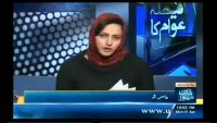 Faisla Awam Ka - 1st April 2013