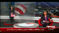 Sairbeen - 1st April 2013