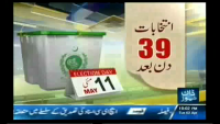 Faisla Awam Ka - 2nd April 2013