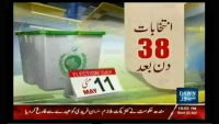 Faisla Awam Ka - 3rd April 2013
