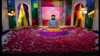 Aamina Ki Goud Mai - Hafiz Nisar Ahmed Marfani Naat