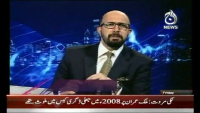 Ikhtilaf - 5th April 2013